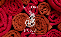 NOKORI-FUKU~のこり福