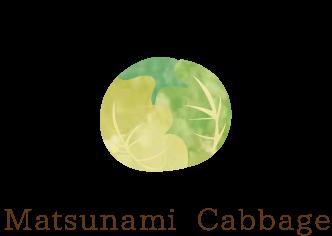 Matsunami Cabbage
