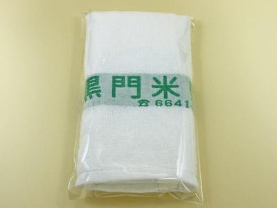 袋織タオル 名いれ